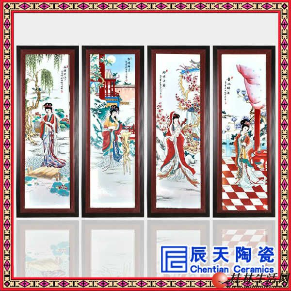 珍藏版催财童子四幅 人物有框壁挂屏装饰画 防水防潮 高温烧