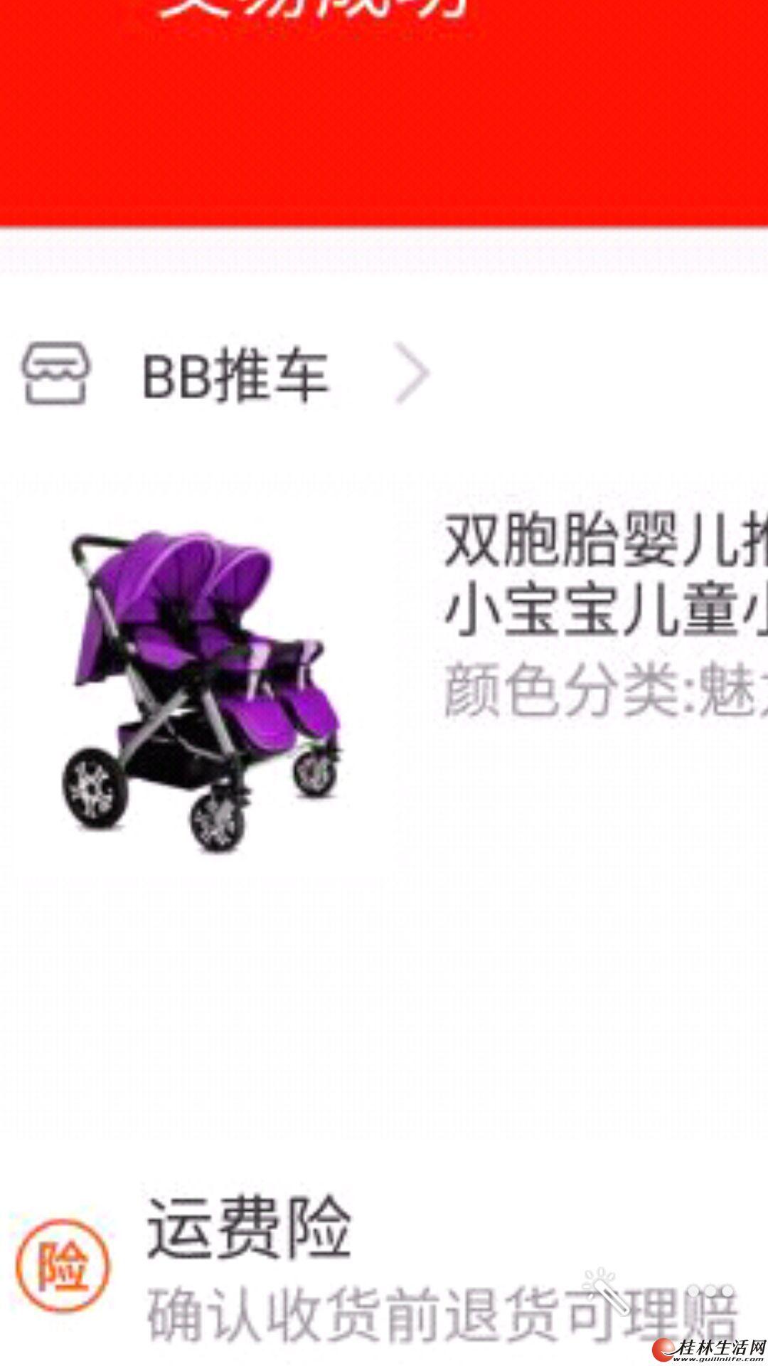 转让9成新双胞胎儿童推车