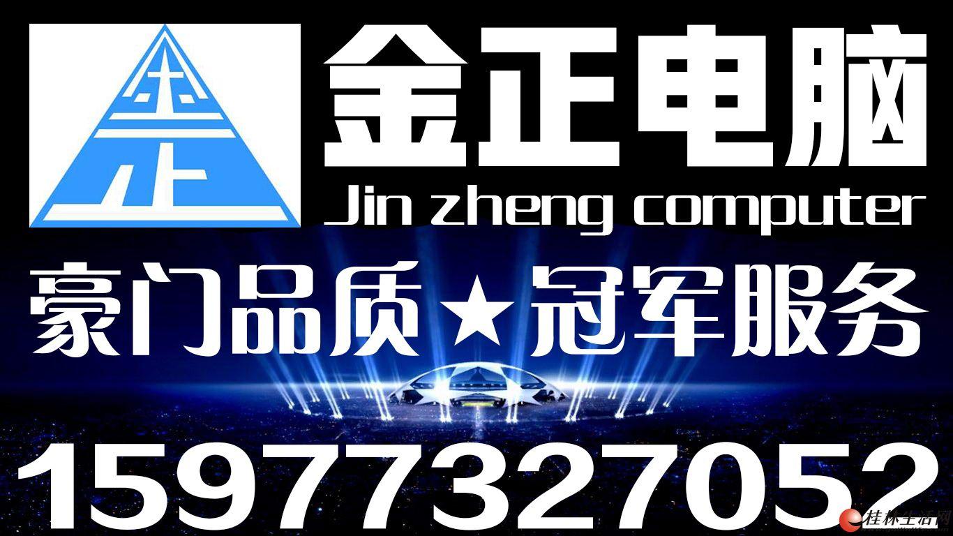 【推荐商家】上门修电脑、15977327052、技术强安全可靠超放心