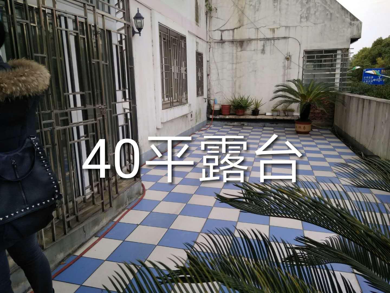 m 露台40㎡,车库高3.6米【樱特莱庄园】2楼3房2厅2卫115㎡