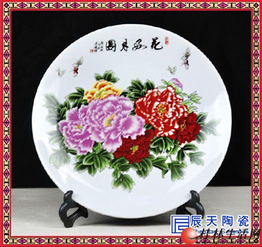 祝寿 寿礼 礼品 寿盘 福寿图 陶瓷寿盘纪念盘定做 陶瓷挂盘
