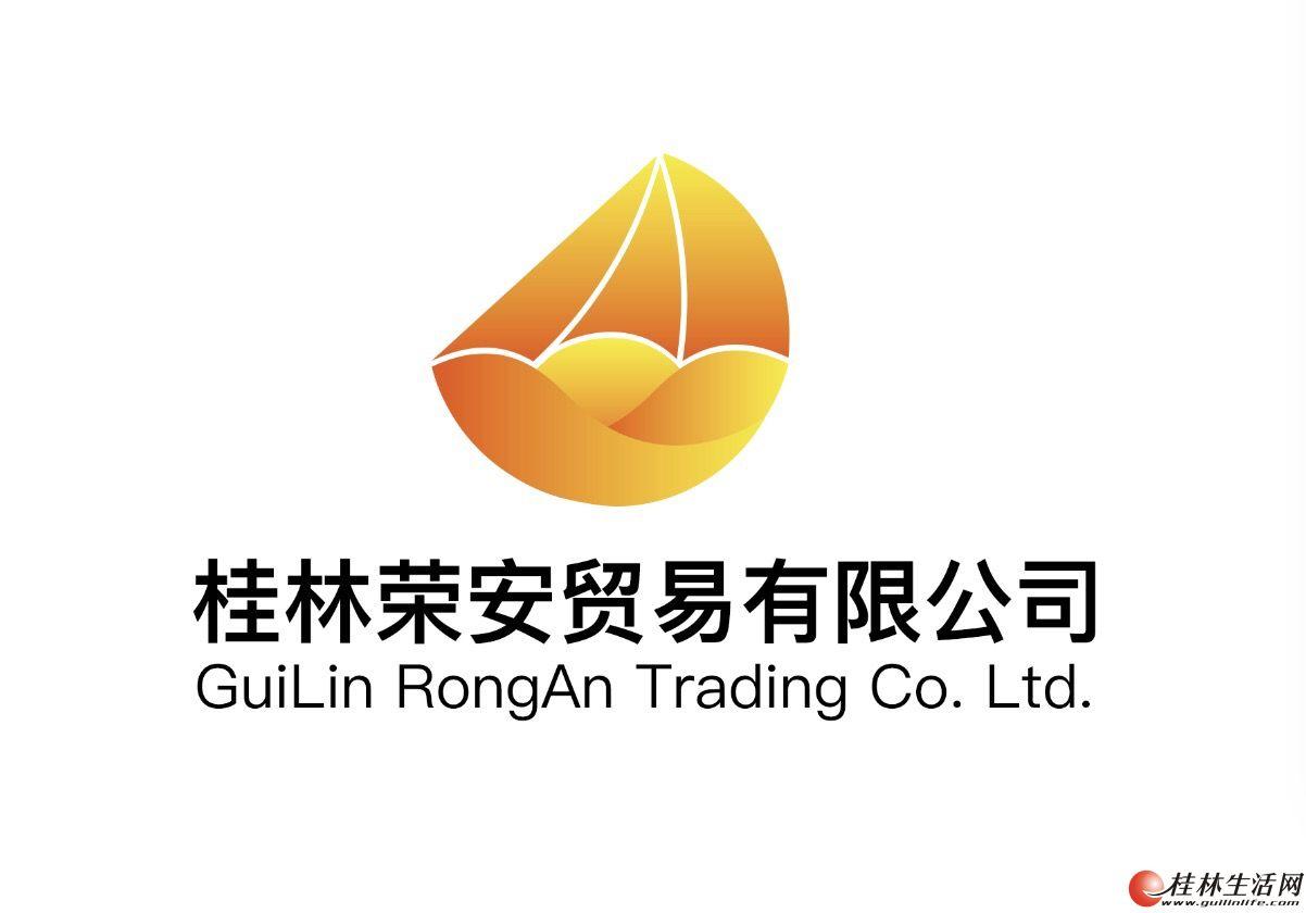 《荣安贸易》求购 中国石油、中国石化加油卡、话费充值卡!长期有效