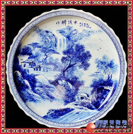 景德镇青花陶瓷器釉下彩6寸7寸8寸9寸10寸平盘餐盘菜盘汤盘