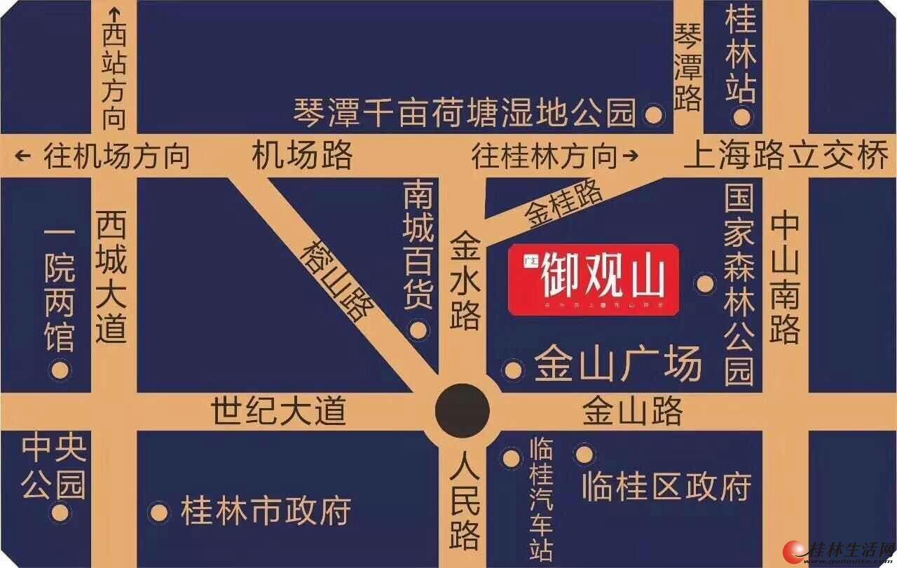 *临桂金水路旁  广汇御观山  全户型可选  3400元/平米起