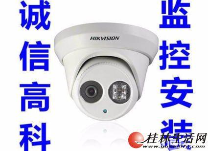 专业监控安装-综合布线-网络维护