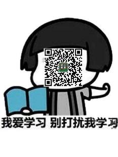 2018广西民族大学函授专科-应用越南语