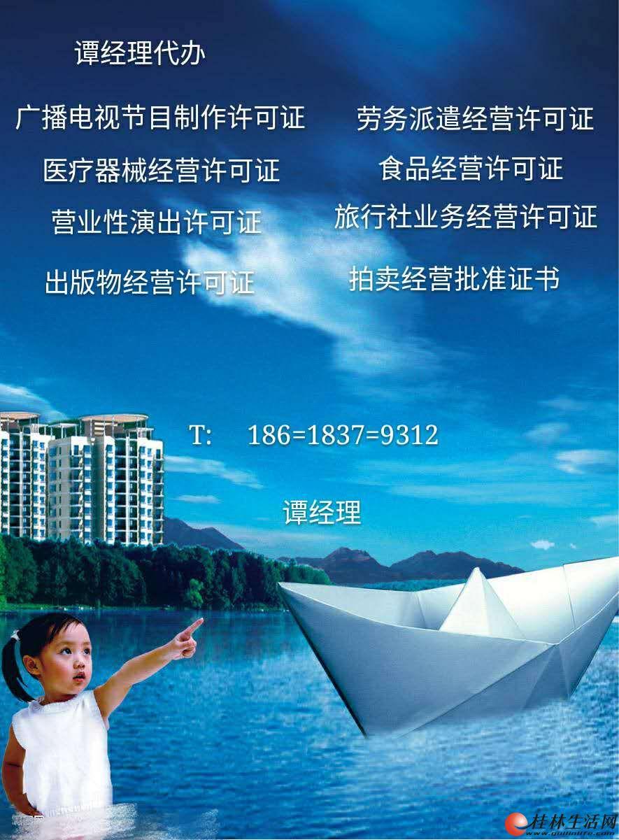 北京企业异常申请注销注意哪些问题
