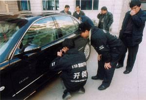 桂林叠彩区专业开锁换锁修锁 保险柜 汽车锁 服务公司