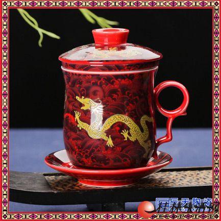 带柄小茶杯手单杯子水杯咖啡杯 陶瓷茶杯有耳功夫茶具带把