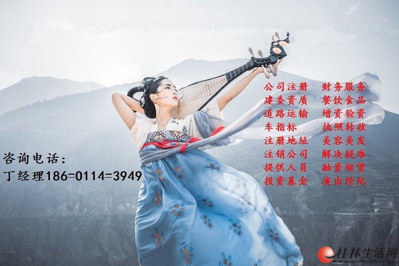 新办北京基金会协会资质名额有限