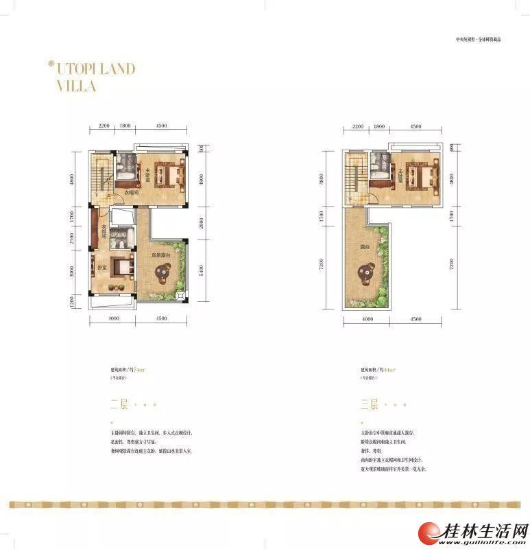 桂林公馆原乡墅桂林首创双院墙新中式合院别墅。。。