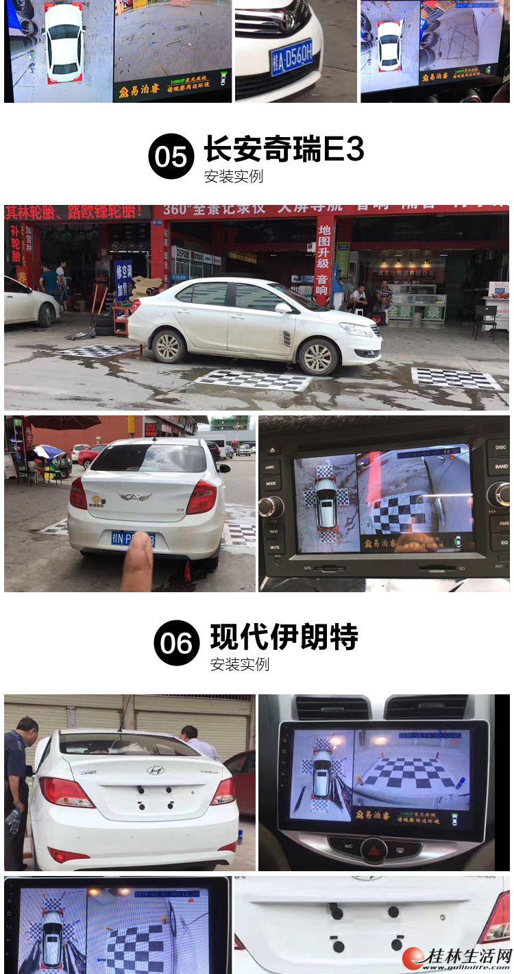 360行车记录仪新款汽车双镜头后视镜高清夜视倒车影像全景三合