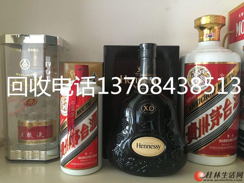 高价回收各种贵州茅台酒,五粮液酒,国窖1573酒,水井坊名酒