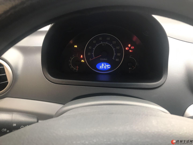 私家车转让 保养完美 3万公里