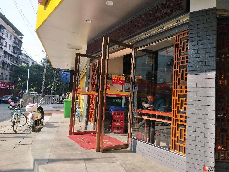 市中心最繁华商圈 桂林汽车总站旁 当街旺铺 转角超宽开间 320万