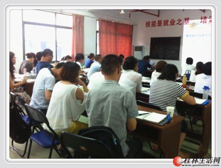 桂林学针灸技术 广西针灸推拿培训学校 老牌名校+专业师资教学