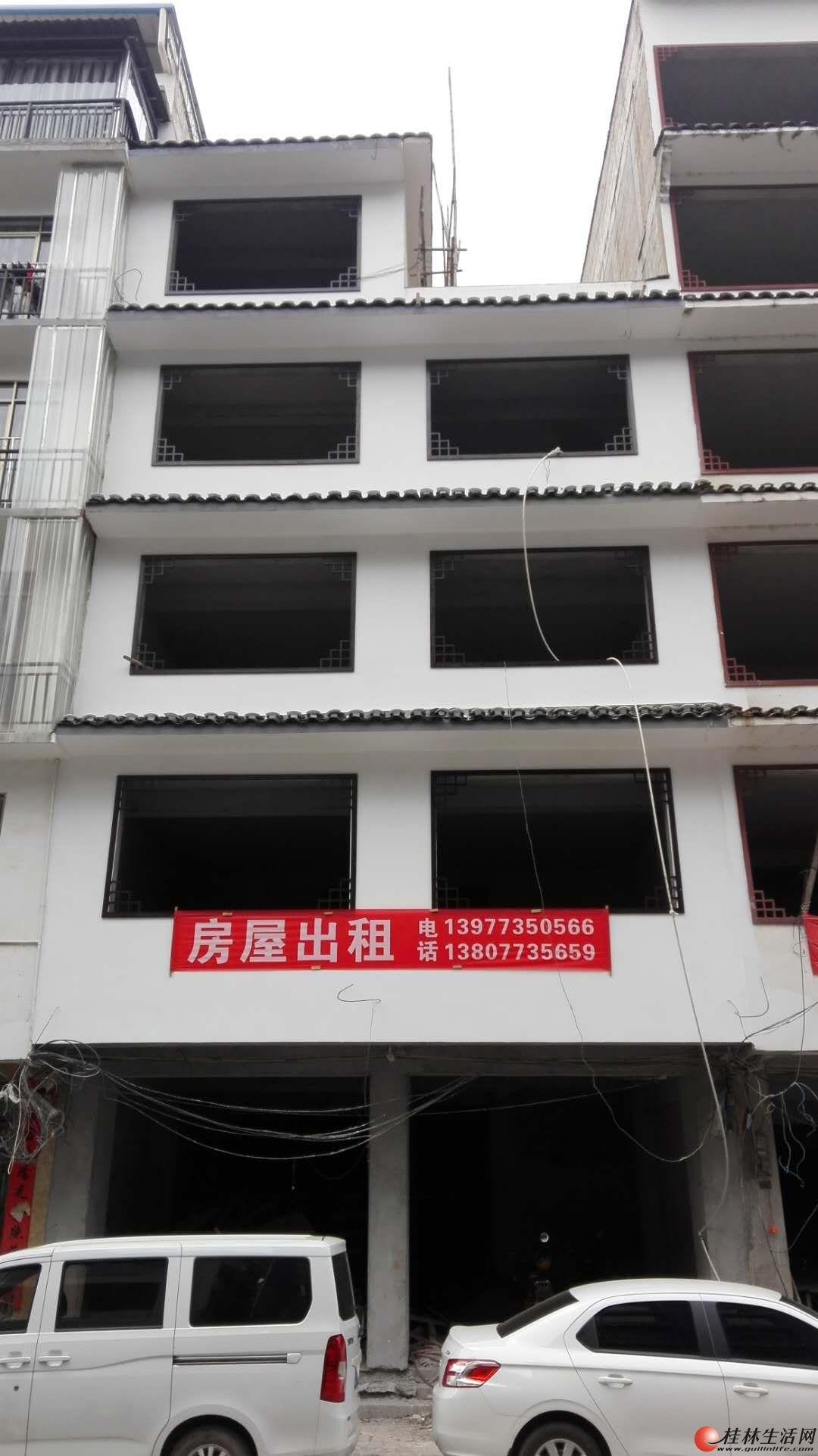 桂林市阳朔县神山路整栋房屋出租