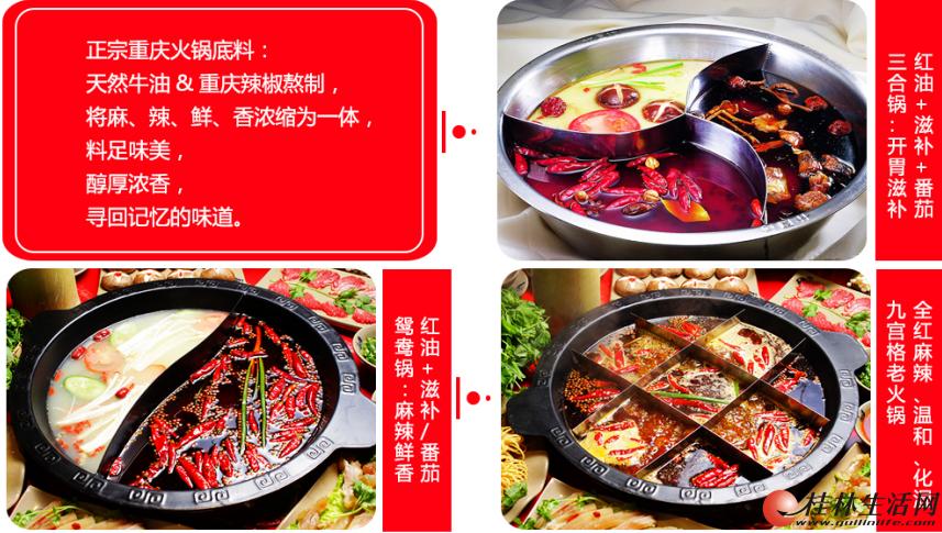 开一家火锅店保证很火爆,你还在犹豫什么?
