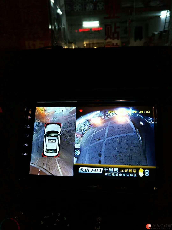 千里码360度全景行车记录仪 停车监控 倒车影像