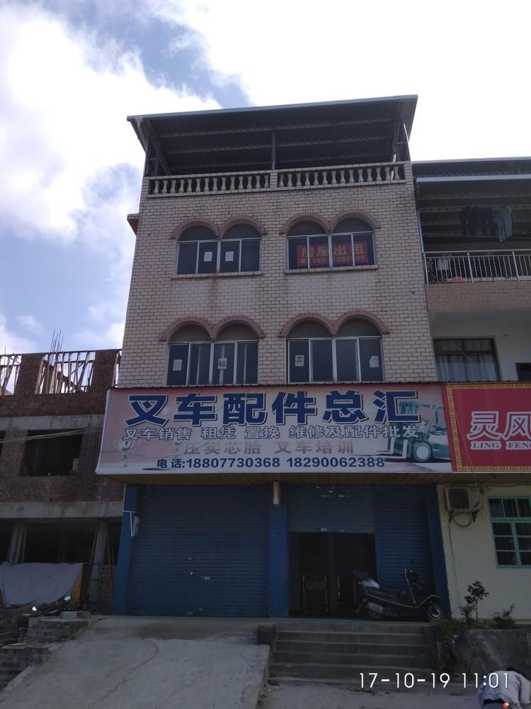 """桂黄公路 四层""""黄金""""小楼出租"""