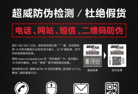 桂林换电动车电池比较耐用推荐去翠竹路9号查询电池真伪,跟换电池最放心