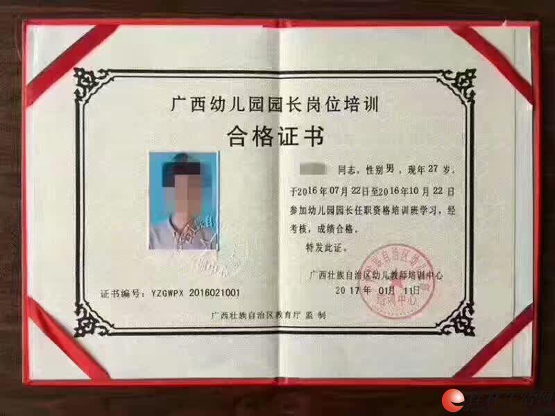 师大教师资格证考前辅导、园长证、保育员证、育婴员证、茶艺师证开班报名中