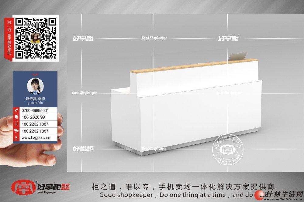 原版小米之家木纹体验桌靠墙平板体验柜专业生产厂家实惠价