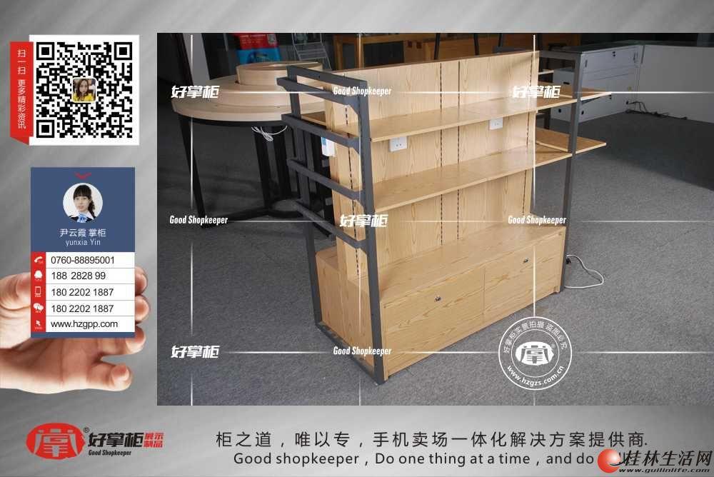 小米原版手机靠墙配件柜生态链体验展台体验桌热卖