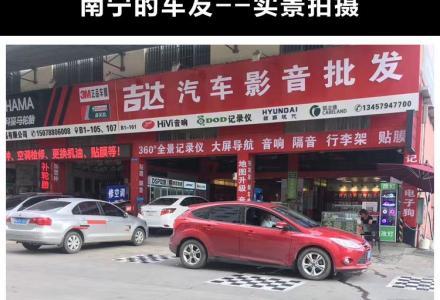 桂林3D全景泊车 360度全景行车记录仪 智能倒车