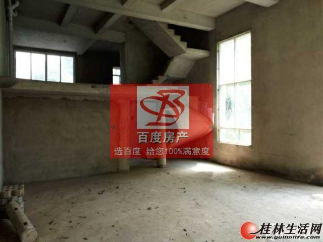 W江岸美庐3层别墅 大阳台+超大花园 5房3厅3卫 251平 258万