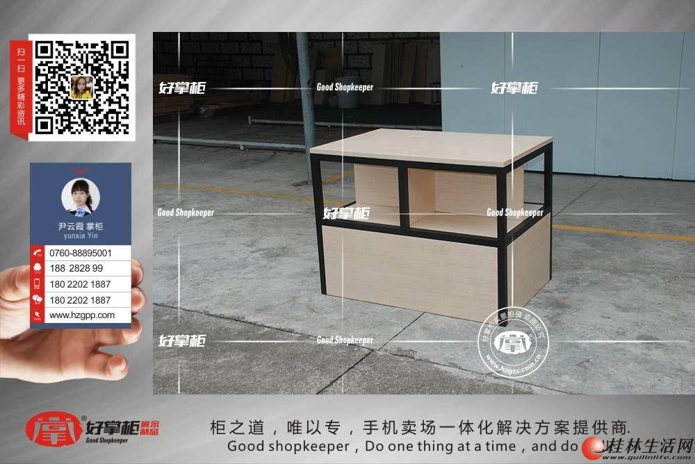 京东之家手机体验桌批发商 京东之家无人机展柜配件柜价格