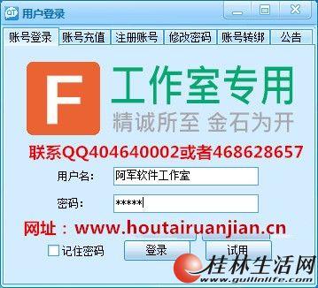 工作室手机版/IGF手机版5.9发图软件-官网销售