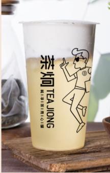 茶炯茶饮回归自然的美好