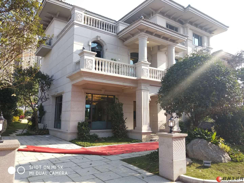 君临山水 独栋别墅 送花园 水系环绕 - 桂林二手房 房