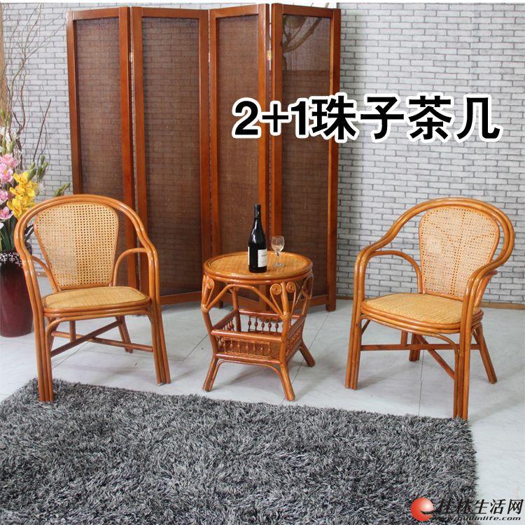 藤椅子茶几三件套  阳台桌椅组合