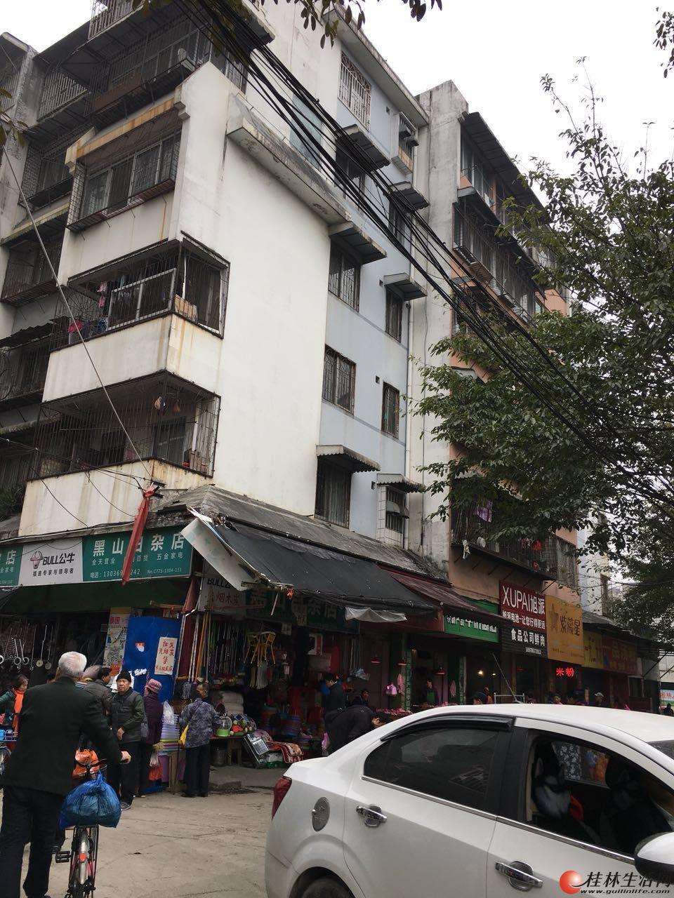 联达广场旁 黑山市场楼上 2房2厅 大户型 房东急售