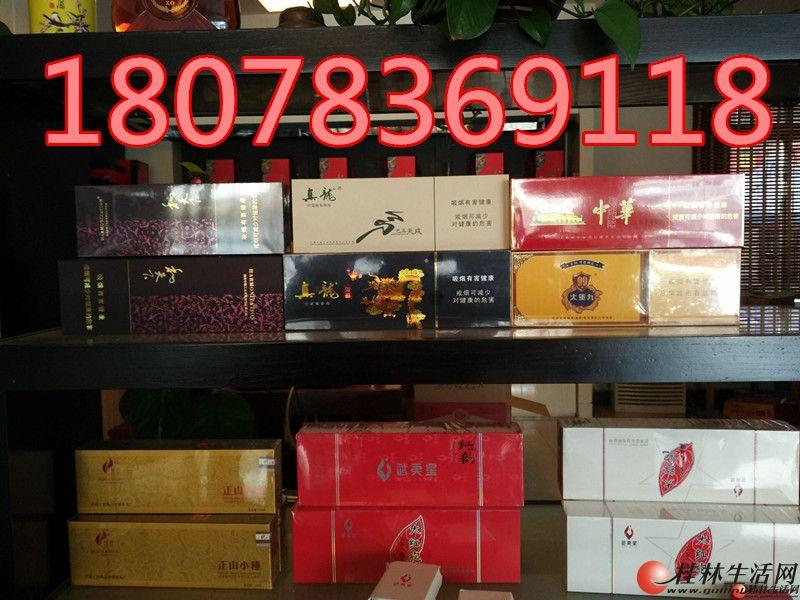 实体店高价回收各式茶叶烟酒
