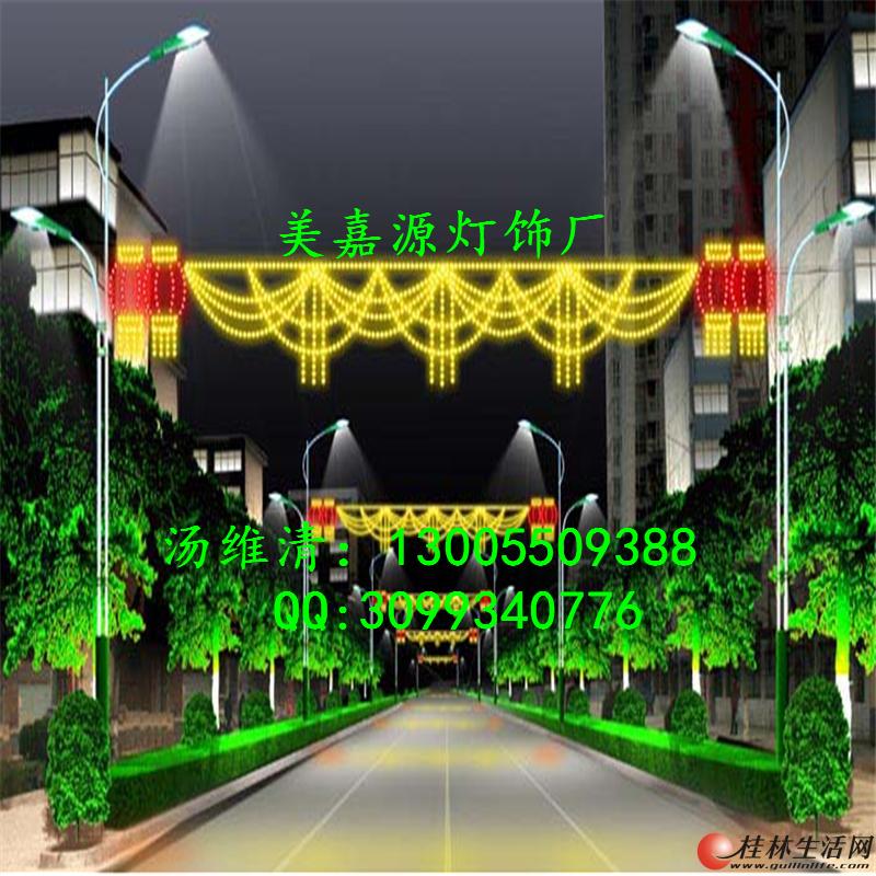 LED春节街道装饰方案,春节亮化方案,各类造型灯,过街灯