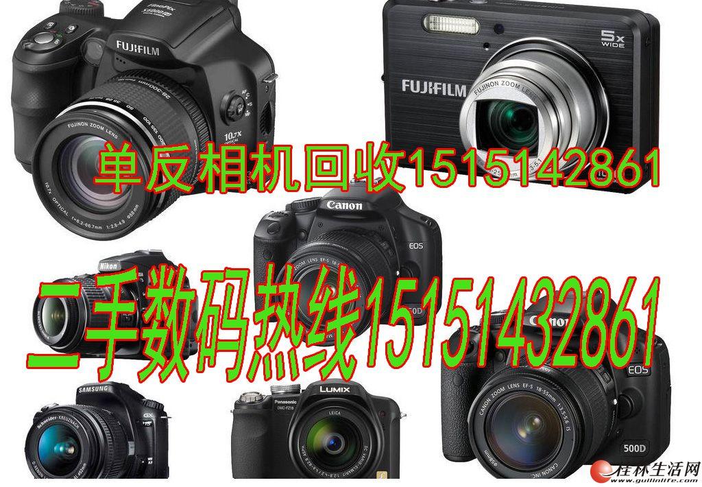 苏州佳能单反二手相机回收