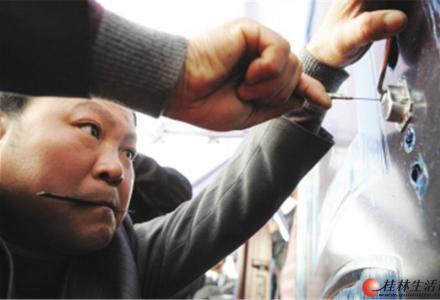 桂林市七星区24小时快速上门开锁换锁公司,110公安备案