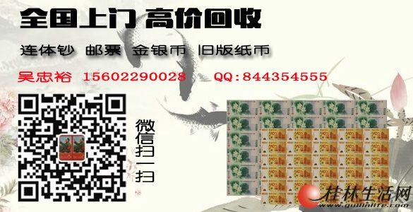 2000年邮票年册值多少钱