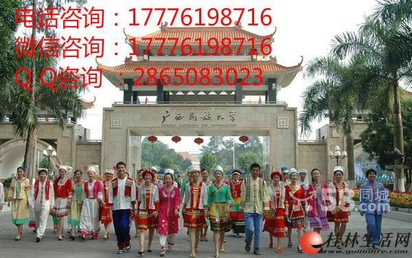 2018年广西函授,成人高考广西师范学院初等教育