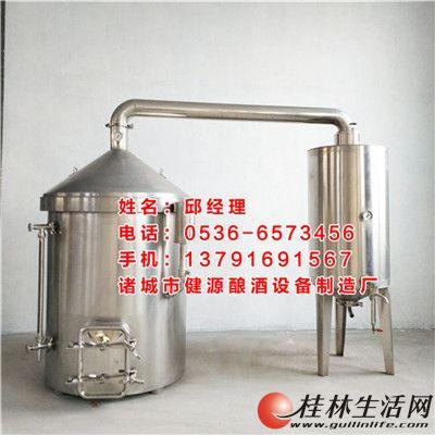 葡萄酒蒸馏器 夏朗德蒸馏设备