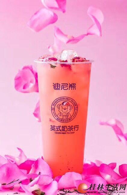 迪尼熊英式奶茶喝出你的情怀