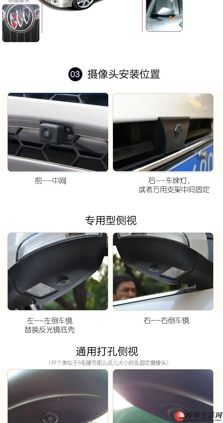 桂林360全景行车记录仪四镜头高清夜视车载无线wifi车内外24小时停车监控 标配wifi