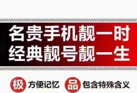 桂林固话网-桂林固话靓号0773-6161616可租可售