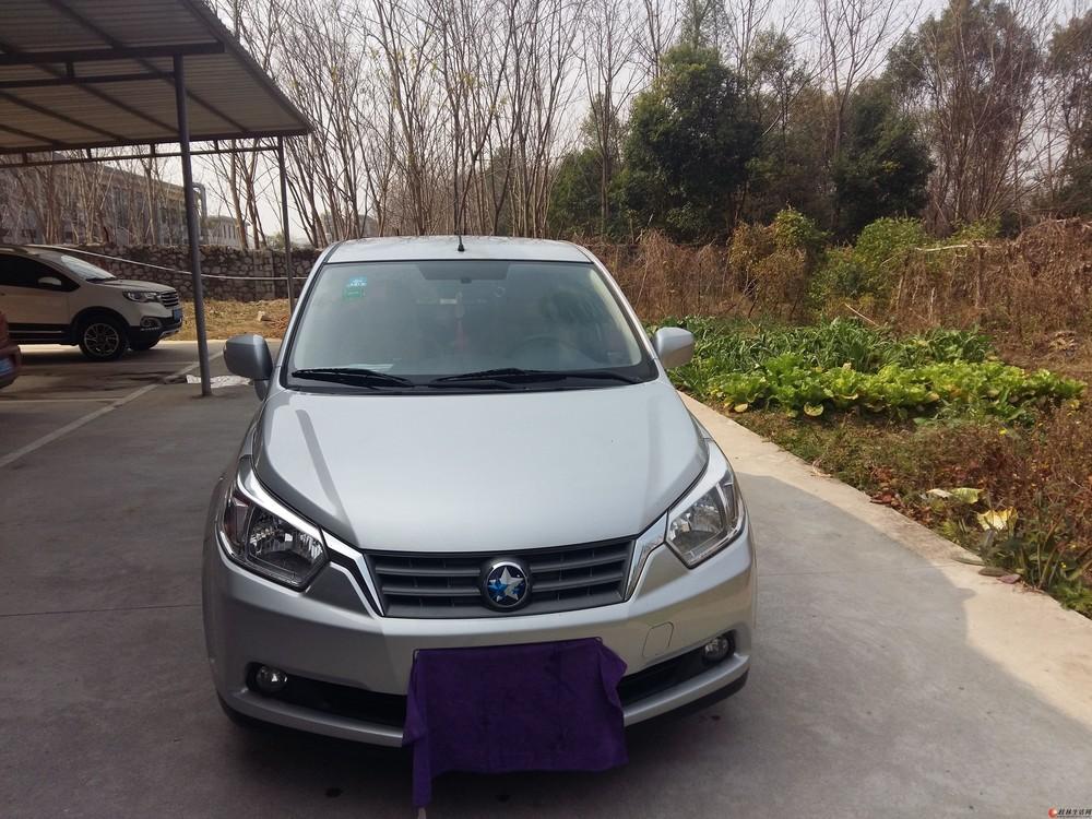 出售2014年 启程R50 1.6L  自动档汽车