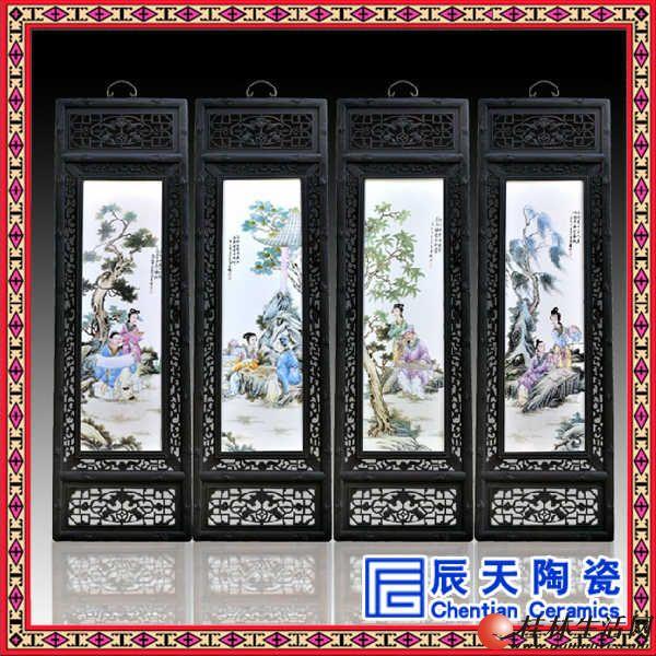 花开富贵 牡丹 竹 蝴蝶 挂屏 挂画 瓷版画 陶瓷画中国艺术品