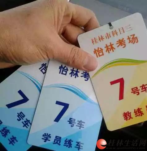 桂林金鸡岭驾校新政策新福利,补考不用交补考费