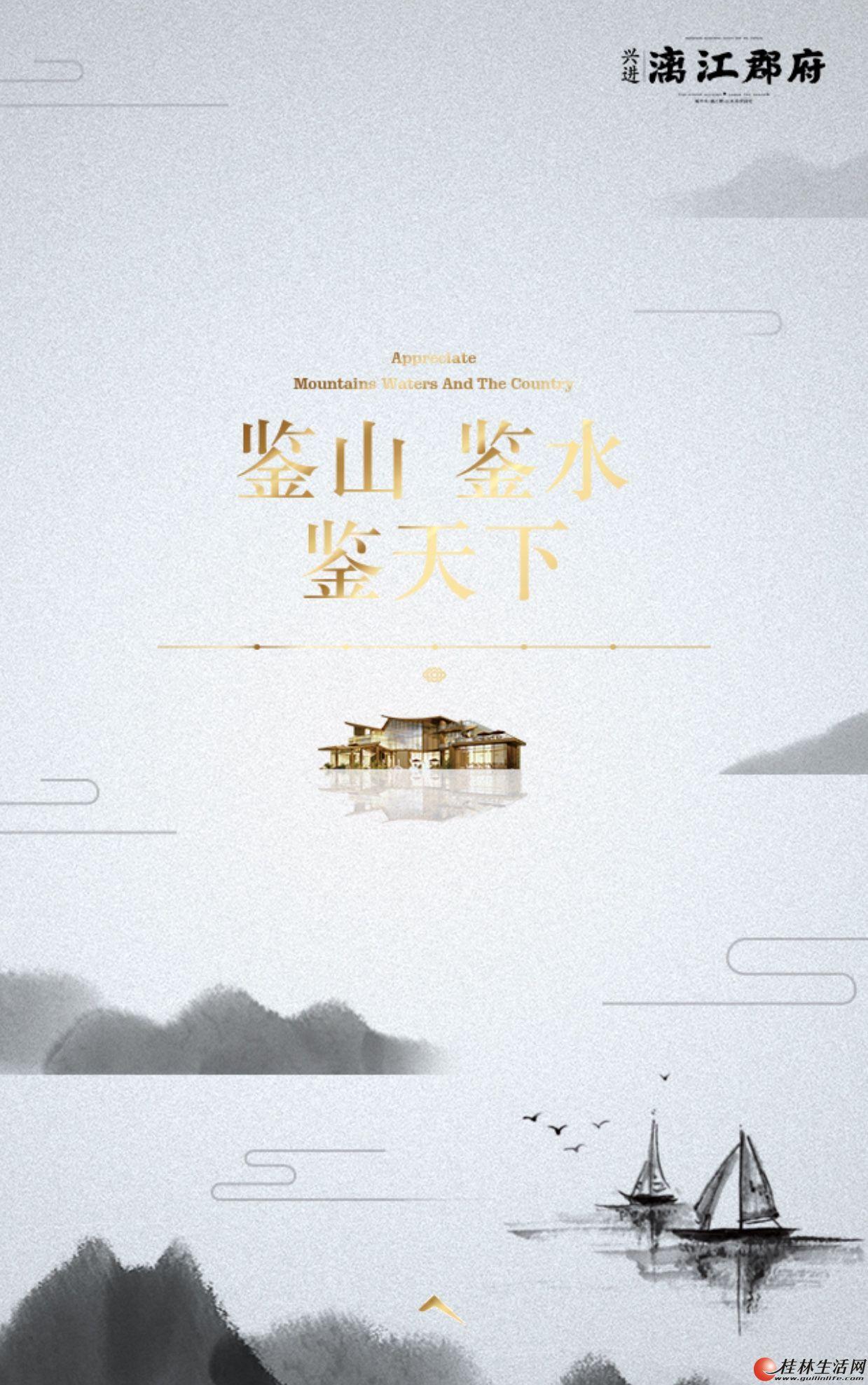 !市中心一线江景房  漓江郡府(银桂府)10+11楼复式清水4房+更名费  超低价120万出售